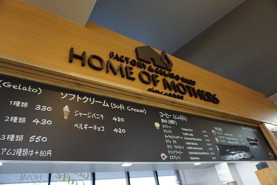 Asahi, Japón: メニューです