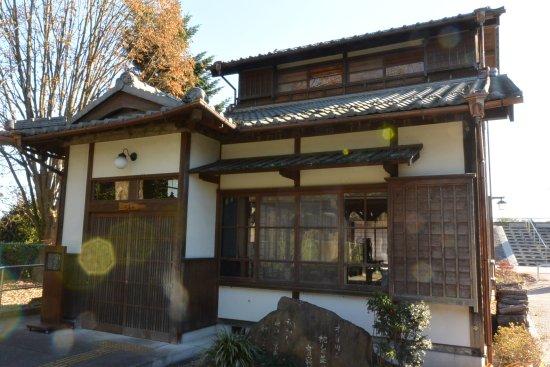 Otajuku Nakasendo Kaikan Hall