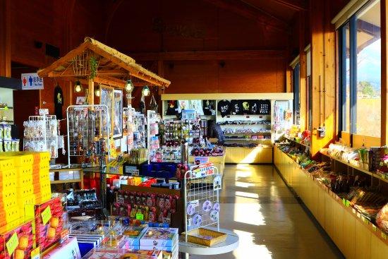Roadside Station Kirishima-Hot Kirishima Hall