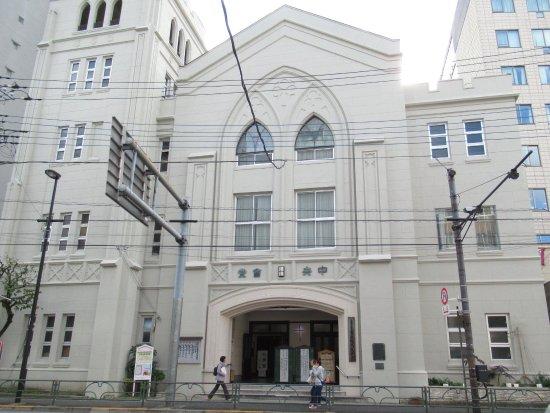 Hongo Central Church