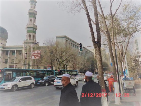 Xining, China: Also across the road