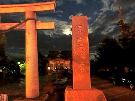 Kuriyama-cho, Japonia: 栗山天満宮