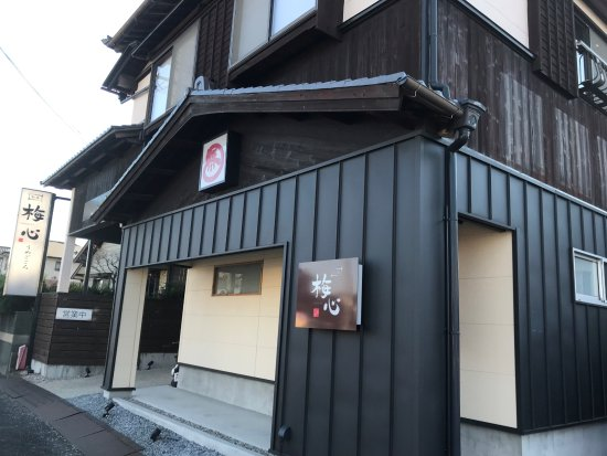 Chita, Japan: 落ち着いたお店です。