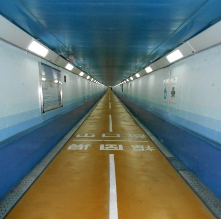 Kanmon Tunnel for Humans (Shimonoseki Side)