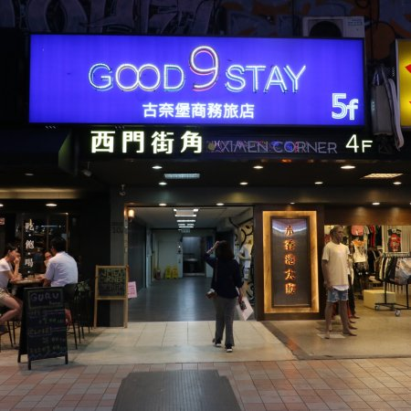 Good 9 Stay Inn: photo0.jpg