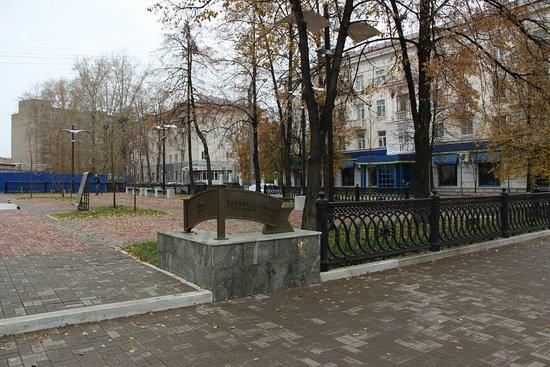 Ufa's Verst Square
