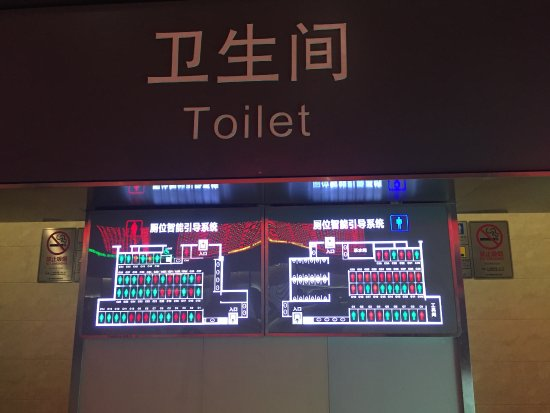 Shanghai Hongqiao Railway Station: 上海虹桥火车站站内卫生间-智能显示