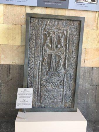 History Museum of Armenia: photo6.jpg