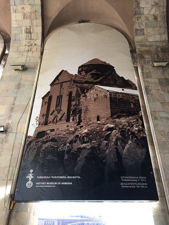 History Museum of Armenia: photo7.jpg