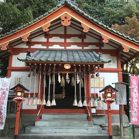 Tenkai Inari Shrine