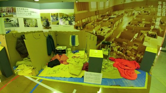 Iwaki La La Mew: Temporary refugee home