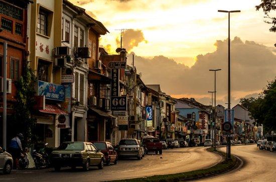 Kuching City Tour & Annah Rais Longhouse