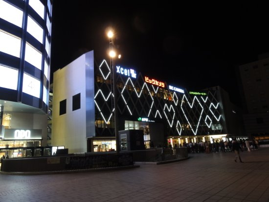 Mito Eki Building Excel Minami