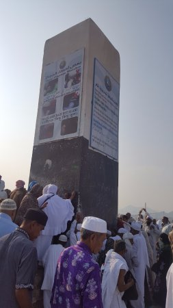 Makkah Province, Arabia Saudita: Point from where Hazrat Muhmmad (S.A.W) delivered the Khutba Haj tul Wida