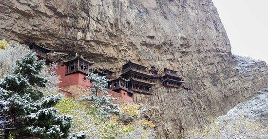 China Tours: Amazing Hanging Temple near Datong