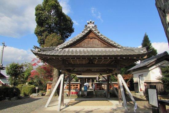 Umeda Shrine