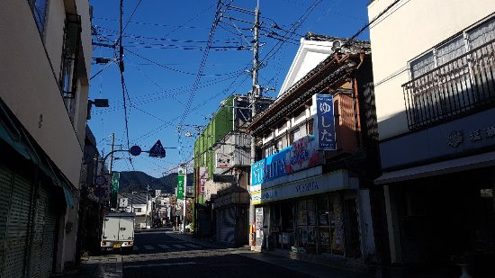 Ureshino Onsen District Main Street