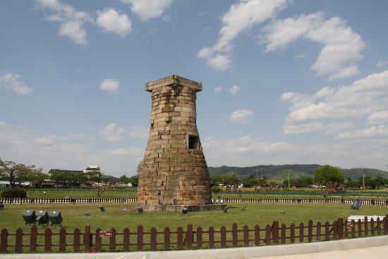 ผลการค้นหารูปภาพสำหรับ Cheomseongdae Observatory
