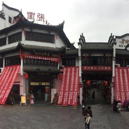 ChinaSeeing Tours