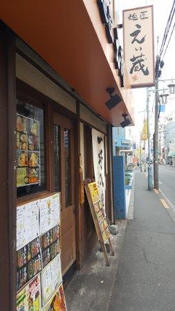 Nishitokyo Φωτογραφία