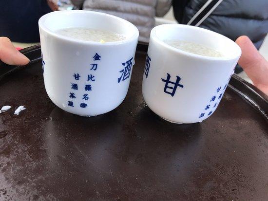 Kotohira-cho, Япония: 宮外賣的甘酒