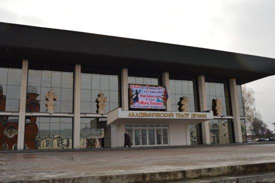 Vladimir Regional Academical Drama Theatre