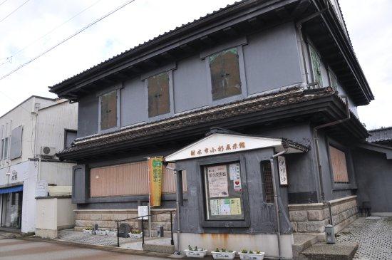 Imizu Kosugi Tenjikan