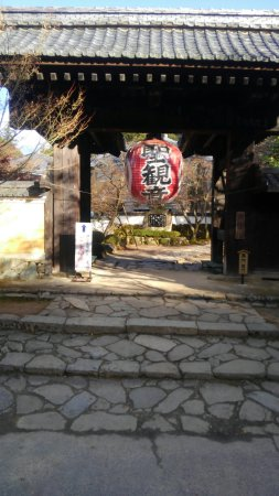 Aisho-cho, Japonya: KIMG1610_large.jpg