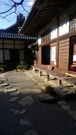 Aisho-cho, Japonya: KIMG1612_large.jpg