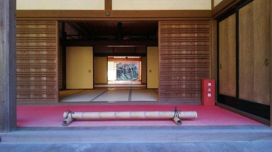 Aisho-cho, Japonya: KIMG1616_large.jpg