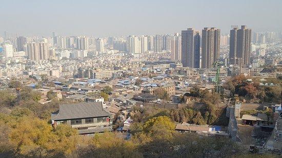 Lanzhou صورة فوتوغرافية