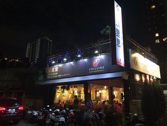 Chilliesine Indian Restaurant - CunZhong Store: Beautiful evening view , Chillies Indian Restaurant Taichung