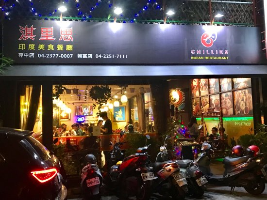 Chilliesine Indian Restaurant - CunZhong Store: Busy evening view