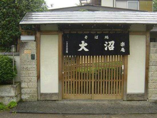Oyama, Japonia: 96233c3105a4810b26e21cb34cc0dada_large.jpg