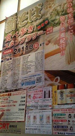 Oyama, Japan: 23472739_844338195747884_6367795055322490818_n_large.jpg