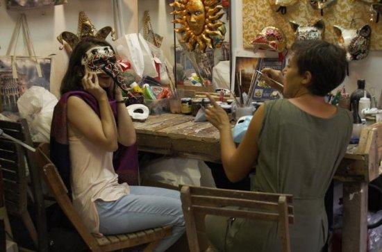ヴェネツィアカーニバルマスク制作クラス