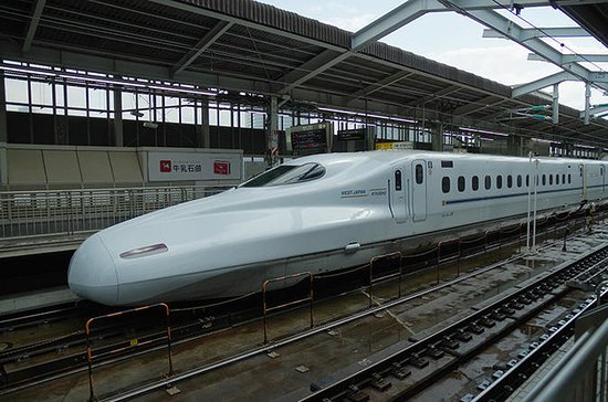 Japan Railway Station Shared Departure Transfer :  Osaka to Shin...