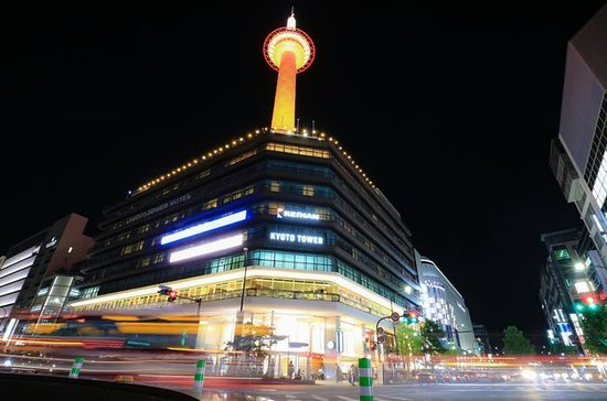 Japan Railway Station Shared Arrival Transfer : Kyoto Station to Kyoto