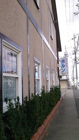 Tadaoka-cho, Japan: The Appearance of Restaurant Horn