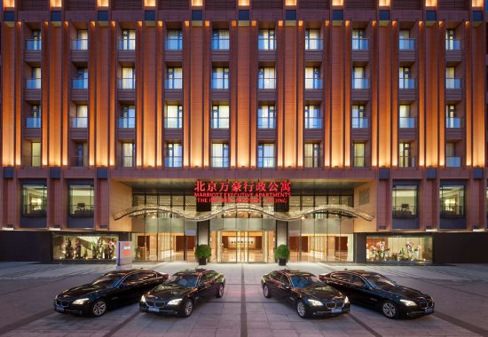 The Imperial Mansion, Beijing Marriott Executive Apartments: Exterior