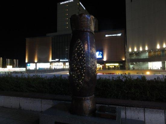 Natto Monument