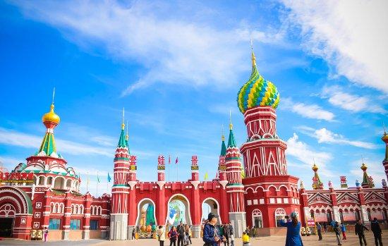满洲里市中俄边境旅游区