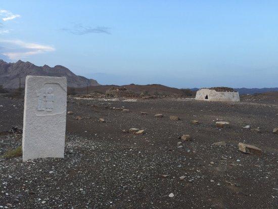 Ibri Oman Bat Damp