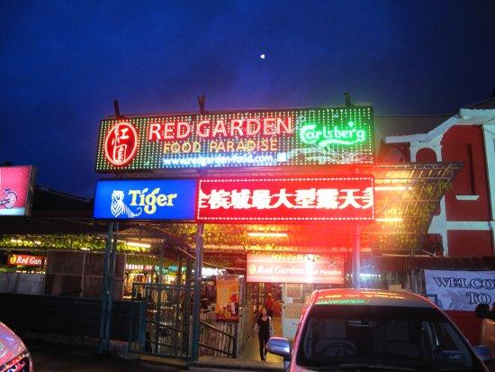 Red Garden Food Paradise & Night Market: 駐車場から入れます
