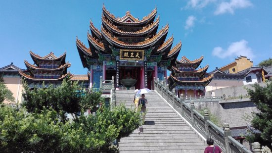 Shengsi County, China: Lingyin Temple
