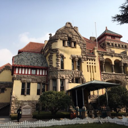 Qingdao Site Museum of the Former German Governor's Residence: photo0.jpg