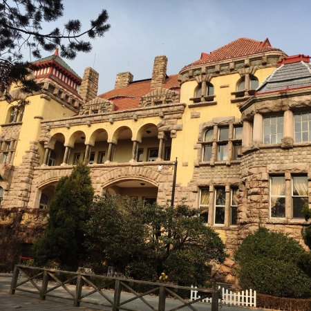 Qingdao Site Museum of the Former German Governor's Residence: photo1.jpg