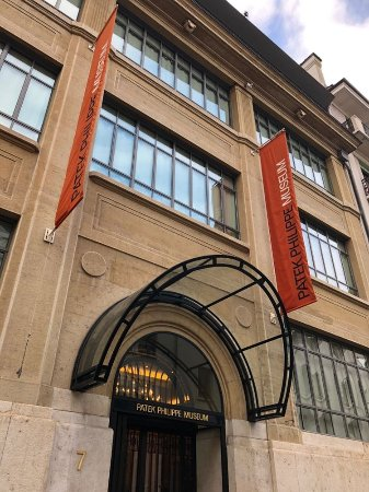 Musée Patek Philippe Photo