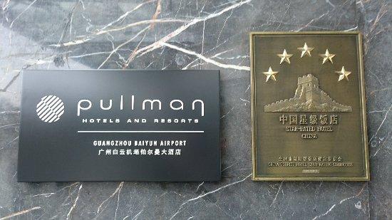 Pullman Guangzhou Baiyun Airport: DSC_1148_large.jpg