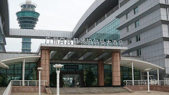 Pullman Guangzhou Baiyun Airport: DSC_1152_large.jpg